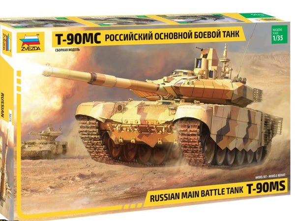1/35 ZVEZDA T-90MS RUSSIAN MAIN BATTLE TANK ZV3675