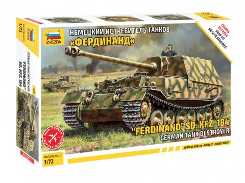 1/72 ZVEZDA SDKFZ.184 FERDINAND GERMAN TANK DESTROYER ZV5041
