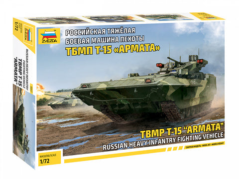 "1/72 ZVEZDA TBMP T-15 ""ARMATA"" RUSSIAN INFANTRY FIGHTING VEHICLE ZV5057"