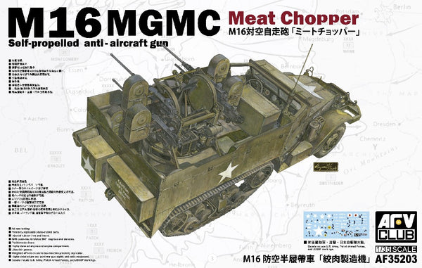 1/35 AFV CLUB M16 MULTIPLE GUN MOTOR CARRIAGE AFV-35203