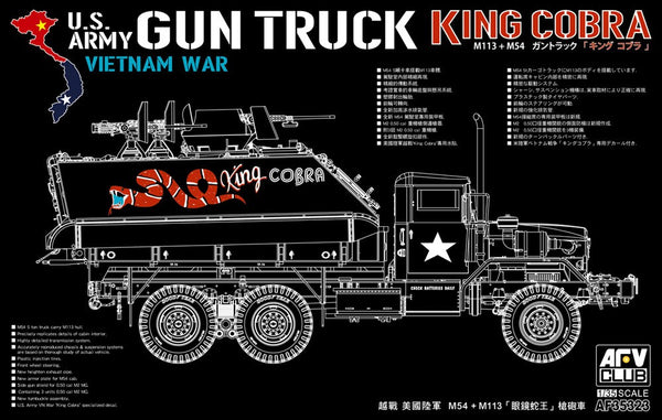 "1/35 AFV CLUB US ARMY GUN TRUCK ""KING COBRA"" M113+M54 AF35323"