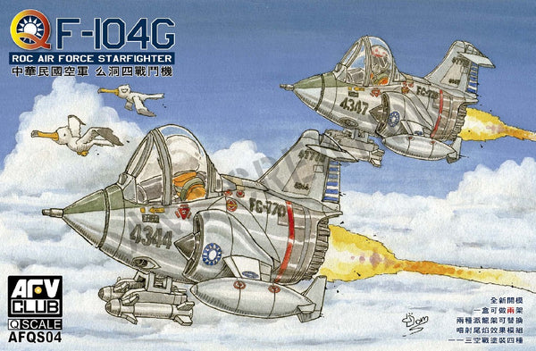 AFV CLUB Q SERIES ROCAF F-104 STARFIGHTER EGG PLANE. 2 PER BOX AFV-QS04