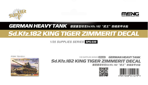 1/35 KING TiGER ZIMMERIT  SPS-039