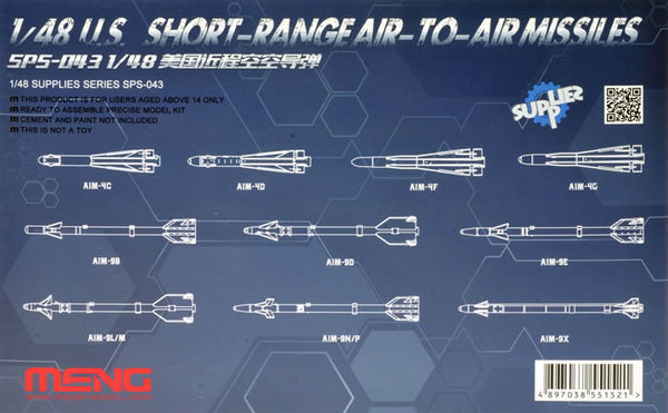 1/48 MENG US SHORT RANGE AIR TO AIR MISSILE SET