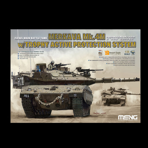 1/35 MENG MERKAVA MK.4M W/TROPHY ACTIVE PROTECTION SYSTEM  TS-036