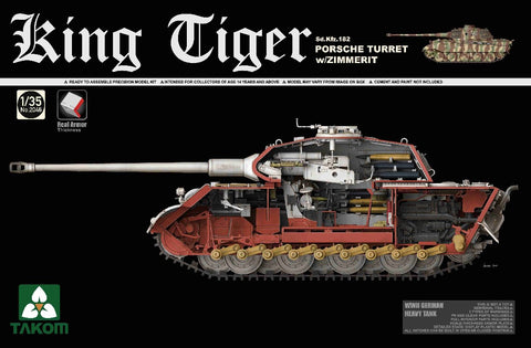 1/35 TAKOM SD.KFZ.182 PORSCHE TURRET W/ZIMMERIT (INCLUDES PE AND CLEAR PARTS) TAK2046S
