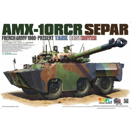 1/35 TIGER MODELS AMX-10RCR SEPAR TANK DESTROYER/ARMOURED CAR TM4607