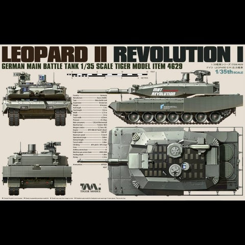 1/35 TIGER MODEL LEOPARD II REVOLUTION 1 MAIN BATTLE TANK