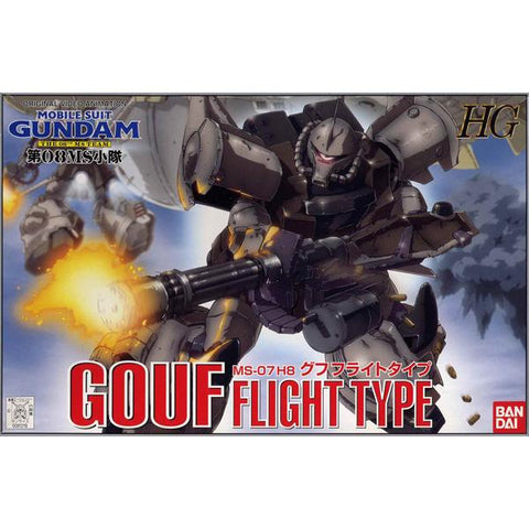 1/144 HG MS-07  GOUF FLIGHT TYPE   061219