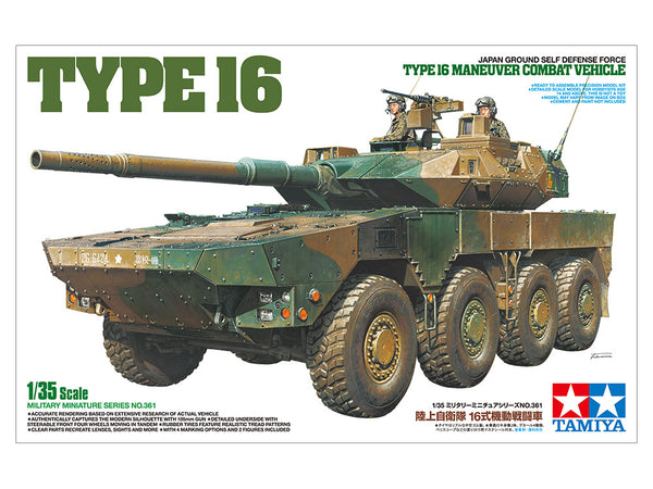 1/35 TAMIYA JGSDF TYPE 16 MANEUVER COMBAT VEHICLE T35361