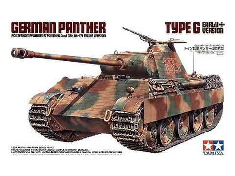 1/35 PANTHER G EARLY VERSION