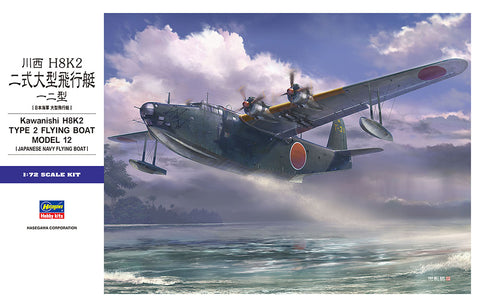 1/72 KAWANISHI H8K2 TYPE 2 FLYING BOAT