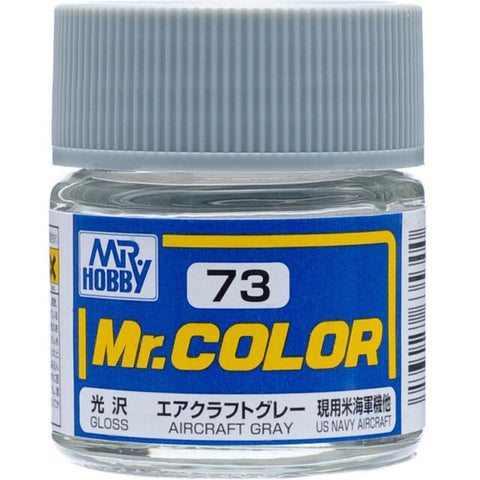 MR COLOUR  GLOSS AIRCRAFT GREY  GN C073