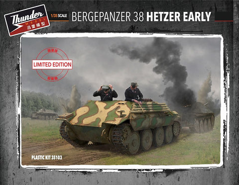1/35 THUNDER BERGEPANZER HETZER EARLY (SPECIAL EDITION)