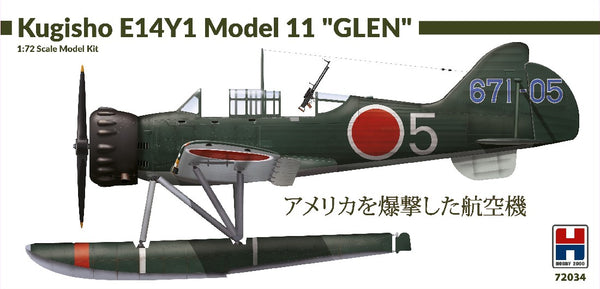 1/72 HOBBY 2000 YOKOSUKA E14Y1 MODEL 11 FLOAT PLANE H2K72034