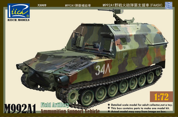 1/72 RIICH MODELS M992A1 FIELD ARTILLERY AMMUNITION SUPPORT VEHICLE RT72003