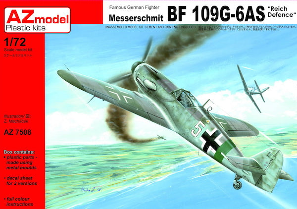 "1/72 AZ MODEL MESSERSCHMIT BF109G-6AS ""REICH DEFENCE"" AZM7508"