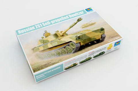 1/35 2S1 SELF PROPELLED HOWITZER TRO5571