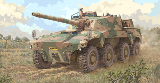 1/35 TRUMPETER SOUTH AFRICAN ROOIKAT AFV  TR09516