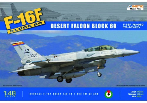 1/48 KINETIC F-16F BLOCK 60 DESERT FALCON K48008