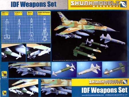 1/48 IDF WEAPONS SET SW-48001