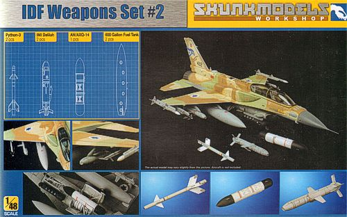 1/48 IDF WEAPONS SET #2 SW-48002