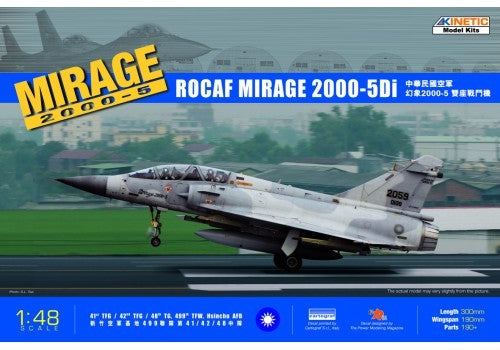 1/48 KINETIC ROCAF MIRAGE 2000-5DI K48037
