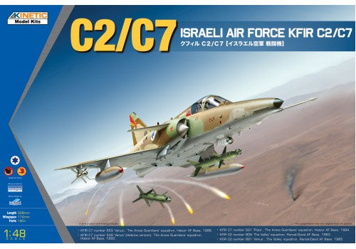 1/48 KINETIC ISRAELI AIR FORCE KFIR C2/C7   K48046
