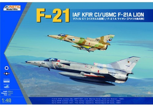 1/48 KINETIC F-21 IAF KFIR C1/USMC F-21A LION K48053