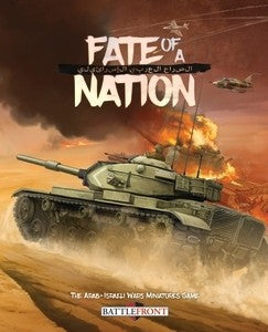 FATE OF A NATION V2 RULEBOOK (HARDCOVER)  FW915