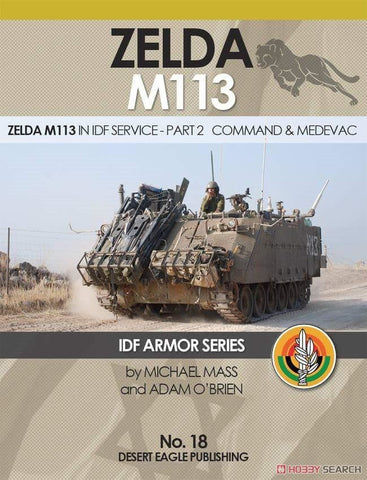 ZELDA M113 IN IDF SERVICE PART 2 BY DESERT EAGLE PUBLISHING NO:18