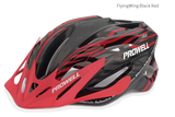 PROWELL F-59 Vipor Helmet - Foresttrek Cycle Centre Cycling Bicycle