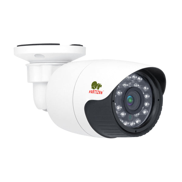 2.0MP AHD camera<br>COD-454HM FullHD Kit