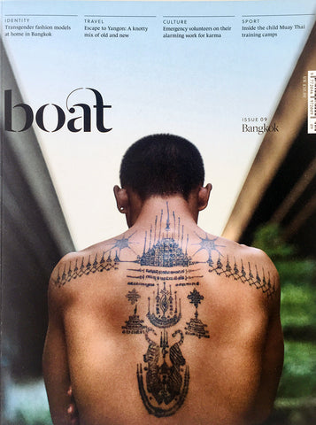 Boat Magazine #09 Bangkok, Boat - Northernism