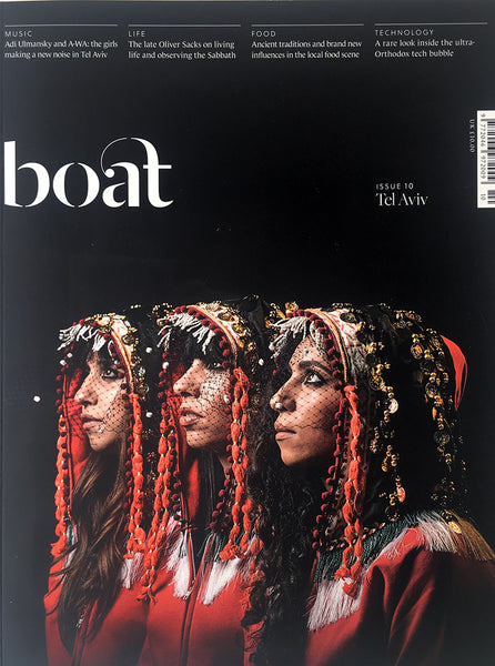 Boat Magazine #10 Tel Aviv, Boat - Northernism