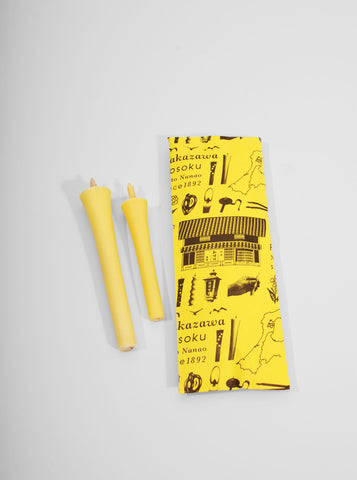 Tomore Candle Set (Yellow), Takazawa Candle Co. - Northernism