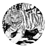 Tigerrrr Coloration Apparel