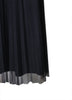 Tule Skirt - Black
