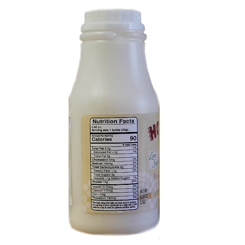 Cold Drinks - ProteinWise - Instant Protein Drink  - Horchata - Single Bottle - ProteinWise