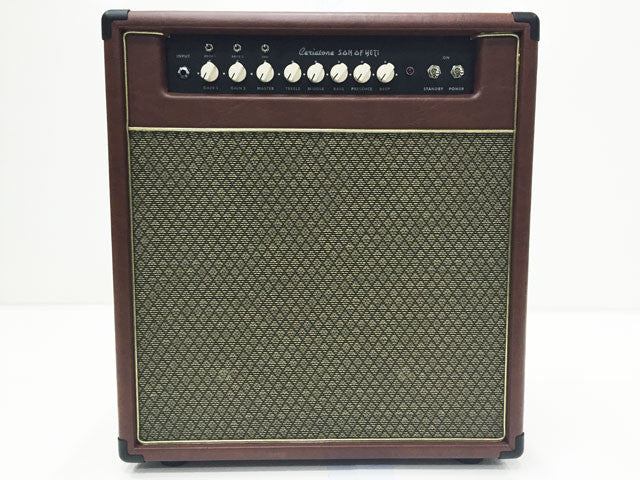 Ceriatone Son Of Yeti Lunchbox 20W 1x12