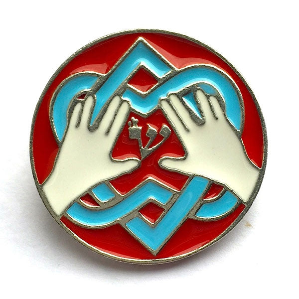 Blessing Lapel Pin