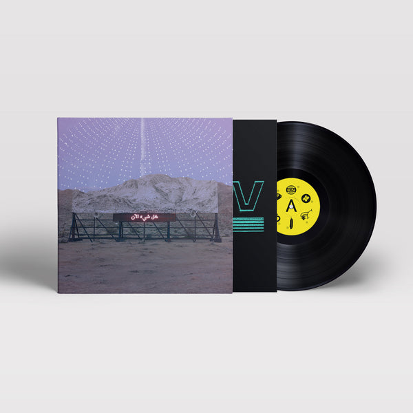 ARCADE FIRE - EVERYTHING NOW - ARABIC - LP