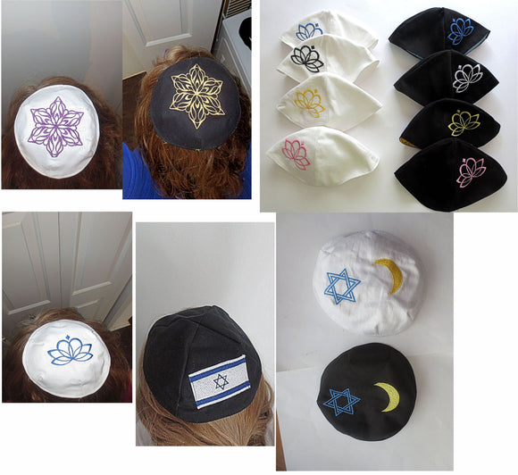 Embroidered Kippah or Yarmulke
