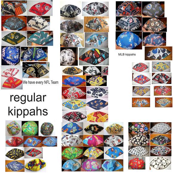 Regular kippahs or yarmulkes