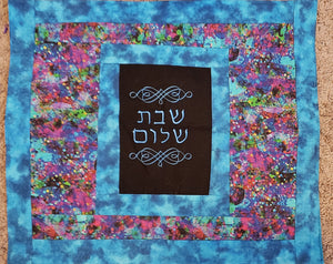 Art Deco Challah cover turquoise and other great colors embroidered Shabbat Shalom