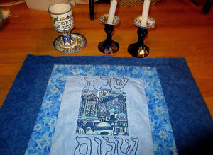 Quilted log cabin style Challah cover centerpiece mat Hebrew hand embroidered