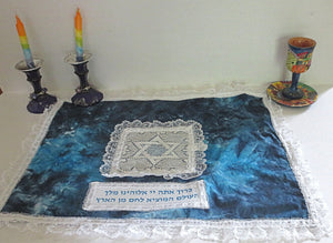 Batik lace Challah cover with lace Star of David with HaMotzi blessing