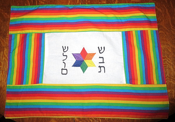 Pride Challah cover rainbow colors Shabbat Shalom in Hebrew embroidered