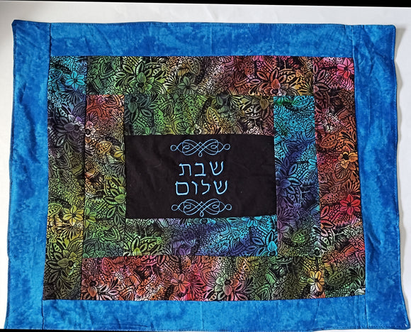 Challah cover batik flowers bursting with color Shabbat Shalom in Hebrew embroidered