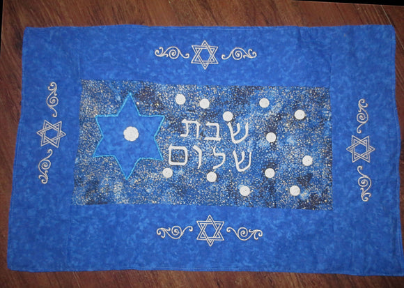Royal blue challah cover embroidered Star of Davids silver mother of pearl real button accents
